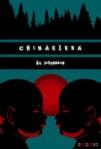 """""""Chimärerna"""" av KG Johansson"""