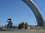 Rainbow Monument